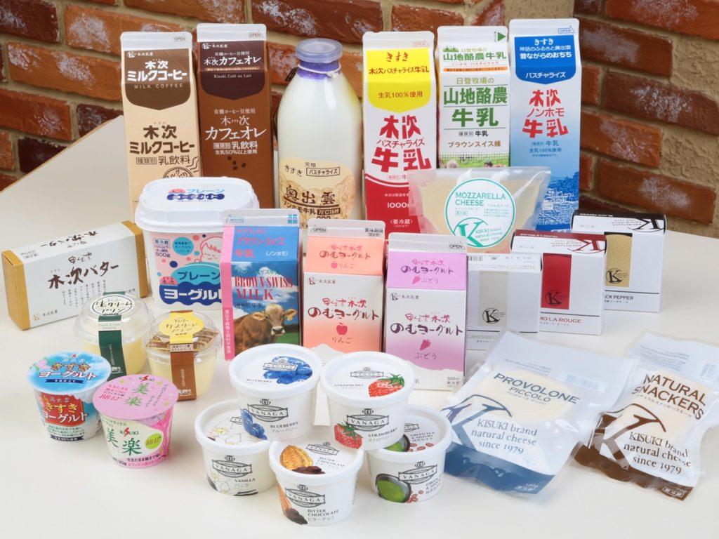 乳製品(木次乳業)